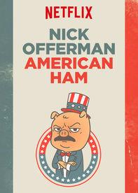 Nick Offerman's American Ham